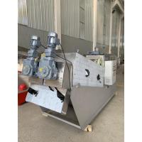 Buy cheap Fully Automatic Sludge Dewatering Screw Press For Municipal Solid Waste Management from wholesalers