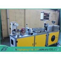 Buy cheap Recommended 3D Printer Filament Machine PLA Filament Extrusion Machine For Consumables from wholesalers