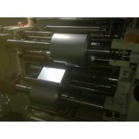 Buy cheap PTP Aluminium Roll Foil for pills and tablets packaging from wholesalers