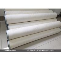 Buy cheap PP gas sterilization filter element for pharmaceutical biological industry from wholesalers
