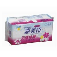 Buy cheap Sell sanitary towel,Panty liners from wholesalers