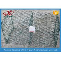 Buy cheap 6 * 8cm Heav Duty Gabion Wire Mesh / Hexagonal Wire Cages For Rock Retaining Walls from wholesalers