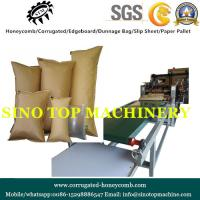 China STM 1200mm 1/2/4 colors online printing dunnage air bag machine/equipment on sale