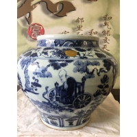 Buy cheap Yuan Blue And White Porcelain Jar Chinese Porcelain Vase from wholesalers