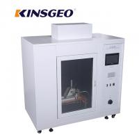 Wholesale 380V 12KW Environmental Test Chambers Laboratory Muffle Furnace 690 × 610 × 870mm from china suppliers