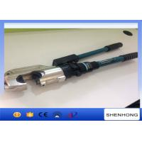 Buy cheap Hydraulic Hose Crimping Tool / EP-510 Manual Hydraulic Crimping Tool from wholesalers