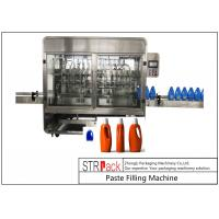 Buy cheap 0.5-5L Drip Proof Laundry Liquid Detergent Filling Machine 12 Nozzles 3000 B/H from wholesalers