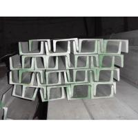 Buy cheap 301 stainless steel channel bars , grade 301 SS u channel bar from wholesalers