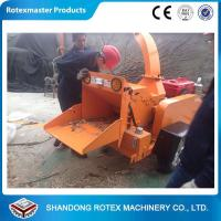 China Commercial Wood Chipper For Chipping Branches , Garden Chipper Shredder on sale