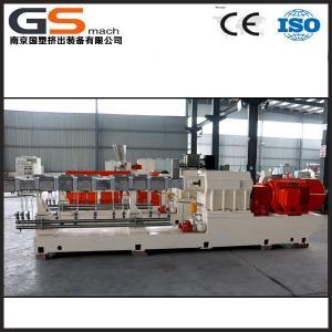 Wholesale calcium carbonate filler granulator from china suppliers