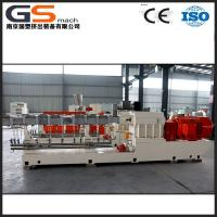 Wholesale plastic filler masterbatch extrusion machine from china suppliers