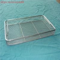 Buy cheap corrosion resistance stainless steel medical disinfection basket/metal sterilization basket from wholesalers