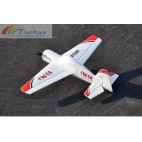 China RTF Yak54 2.4G 4CH EPP Electric RC airplanes model rc glider,Yak 4CH Electric RC airplane on sale