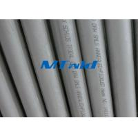 Buy cheap GR Annealed / Pickled Welded Austenitic Stainless Steel Tubing For Industry from wholesalers