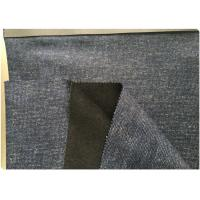 Buy cheap Pure Color Double Faced Wool Coating Fabric Hong Kong Style For Winter Overcoat from wholesalers