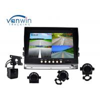 Buy cheap 360° 7 Inch Car Video Monitor DVR System 128GB SD Card Recording 4 Cameras Inputs from wholesalers