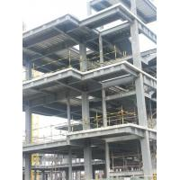 Buy cheap Commercial Prefab Structural Multi Storey Steel Buildings For Retail Stores 1480t from wholesalers