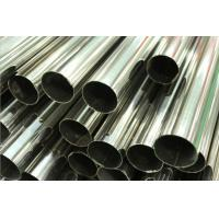 Buy cheap Polished Plain End ASTM Steel Pipe ASTM A554 TP304 / 304L TP316 / 316L TP321 / 321H Length 6M from wholesalers