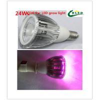 Buy cheap cob led grow light E27 par 24W/36W full spectrum 660nm:460nm 3;1 Plant growth product
