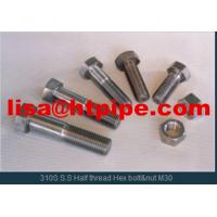 Wholesale Alloy 686 threaded rod screw gasket from china suppliers