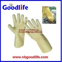Buy cheap Gauntlet latex Gloves 30CM , safety Working Gloves from wholesalers