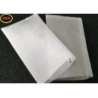 Buy cheap Green Stitching Nylon Filter Bag / Loose Tea Filter Bags For Honey Filter from wholesalers