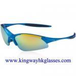 Buy cheap Sport eyewear,sport glasses,sport sunglasses from wholesalers
