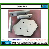 Buy cheap Shearing Blade from wholesalers