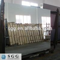 Buy cheap 4mm silver float glass mirror sheets from wholesalers