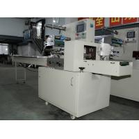 Buy cheap Candy / Cake Packing Machine 3780×640×1560mm Overall Size CE Standard from wholesalers