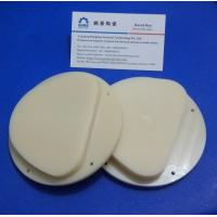 Buy cheap Dental Crown And Bridges CAD CAM PMMA Dental Resin Disk from wholesalers