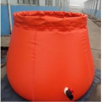 Buy cheap Collapsible Onion Shape Plastic Water Storage Tank For Fire Rescue 3000L Capacity from wholesalers