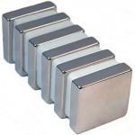 Buy cheap Sintered Neodymium Magnet Block from wholesalers