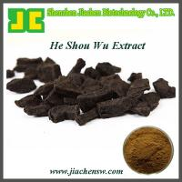Buy cheap Natural herbal extract Fo-ti Extract 2% phospholipid powder from wholesalers
