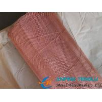 Buy cheap Phosphor Bronze Wire Mesh With Material C51000, C51900, C52100 Available from wholesalers
