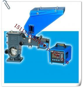 China Volumetric filler machine/Volumetric Cup Measuring Dosing filling/volumetric doser on sale