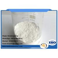 Buy cheap Local Anesthetic Drugs Procaine Powder CAS: 59-46-1 for Pain Reliever from wholesalers