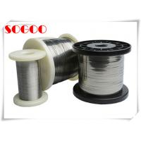 Buy cheap Nicr 60 / 15 Nickel Chromium Wire , Coating Nichrome Wire Heating Element from wholesalers