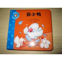 Buy cheap Cardboard Book Printing from wholesalers