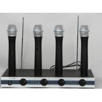 Buy cheap OEM 210~260MHz Noise-locking 4 Channels VHF Wireless Microphone with 9V battery from wholesalers