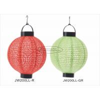 Buy cheap Eyelet Outdoor Paper Lantern Lights , Battery Operated Paper Lanterns For Weddings from wholesalers