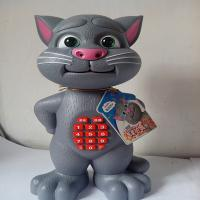Buy cheap 100% factory price electronic puzzle learning tom cat toys childhood songs poetry educational tom cat toys 066 from wholesalers