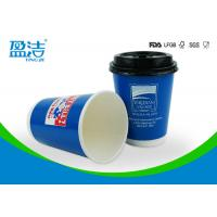 Buy cheap Disposable Insulated Paper Coffee Cups 12oz Printed By Water Based Ink product