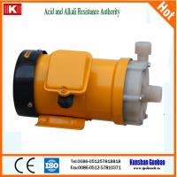 Buy cheap MP      Sealless Acid and Alkali Resistance Magnetic Pump from wholesalers