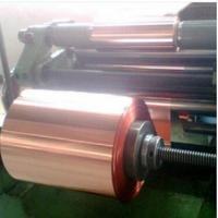 Buy cheap Rolled Conductive Copper Foil Tape , Custom Inner Diameter Copper Foil Sheet Roll from wholesalers