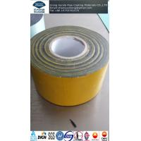 Buy cheap Gas And Oil Distribution Pipe Wrap Tape from wholesalers