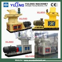 Buy cheap rice husk pellet machine from wholesalers