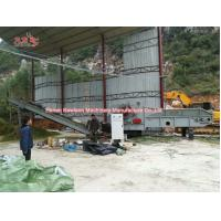 Wholesale Intelligent Control Waste Wood Crusher Machine For Plywood Case Wood Board from china suppliers