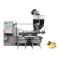 Buy cheap High Oil Yield Screw Oil Press Machine Spiral Processing Soybean Oil Making Machinery from wholesalers