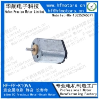 Buy cheap FF-K10VA 6V 12V 57mA 20500RPM Brushed DC Electric Motor from wholesalers